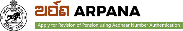 Apply for Revision of Pension using Aadhaar Number